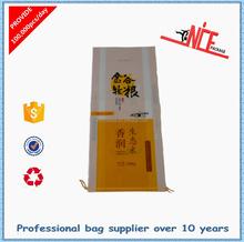 PP Recycled Printing Woven Rice bag, Flour Sacks for Sale