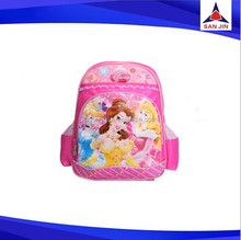 2015 Top Sale children school bag, School bag