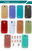 2015 Newest Crystal Brushed Silicone TPU Gel Skin Case Cover For samsung galaxy win i8552
