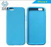 Colorful printing silicone case for iphone