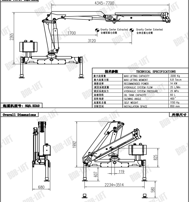 good performance hydraulic parts disabled crane with truck