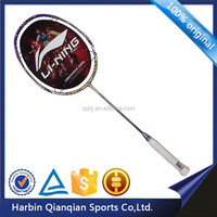 AYPH 148-1 best quality professional carbon graphite badminton racket