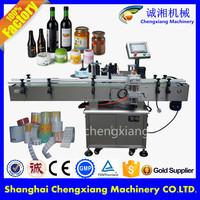 Trade assurance labeling machine jar,labeling machine for bottles,labeling machine price