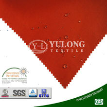 wholesale manufacturer of functional textile water and oil repellent for oil and gas