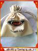 Soft Small Velvet Drawstring Bag /Custom Printed Drawstring Velvet Bag