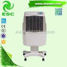 portable indoor carrier ventilation fan