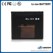 3.7v li-ion Battery gb t18287-2000 BL-5X for mobile phone Nokia 8800 sirocco 8800 8860