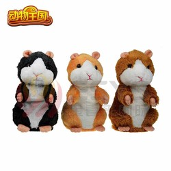 singing toys module/talking hamster animal dolls