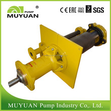 ISO Standard Famous Brand Vertical Sump Slurry Pump