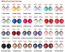 150Colors Pearl Earrings Cheapest Double Side Pearl Stud Earrings Big Pearl Earrings For Women