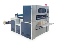 MR-850 HIgh Speed Web Automatic Die Cutting Machine Special for Paper Cup