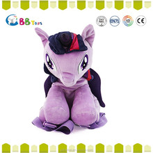 The most satisfying plush toys product,The purple mare