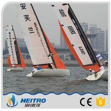 Cruising Sail Boat