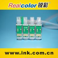 Latest model xp100/200/300/400 ciss combo reset chips