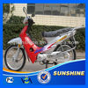 Popular Amazing mini moped cub bikes