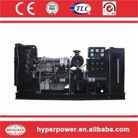 Made in UK fuel pump 280KW diesel generator for sale