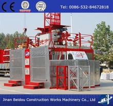 building elevator with CE,ISO for sale
