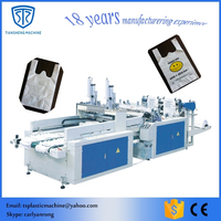 good quality low price nylon vest bag making machine