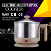 304 stainless steel travel electric hot pot / ul electric steamer cooker 110V/220V 600W travel cooker