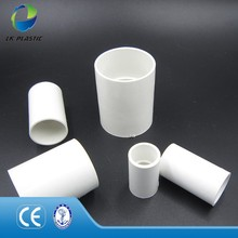 PVC Electrical Conduit Fittings Coupling