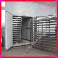 China secador de frutos / coco secador de copra máquina / secadora alimentos