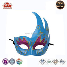 Fancy Design Solid Color PVC mask