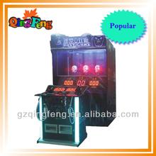 Magical guns - coin operated gun game machine, electric competition folding magic cube