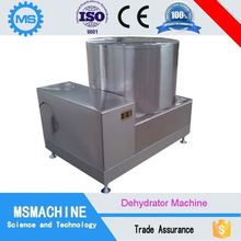 2015 new automatic electric food dehydrator