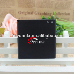 1500mAh Battery HB5N1 for Huawei M660