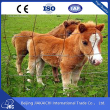 company price cow fence manufacturer