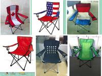 Cheap folding chiar /beach chair/ fish chair/moon chair made in China