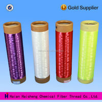100% polyamide industrial yarn for fishing twine colorful