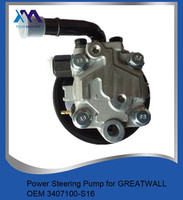 Wholesale Auto Suspension Parts Electric Power Steering Pump for GREAT WALL C30 M2 1.5L 2010-2015 OEM 3407100-S16