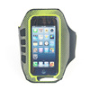 wholesale custome sports armband,elastic armband for Iphone/Sumsung/Lenovo