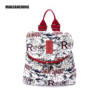 2017 мода школа студенты сумка хлопок печати рюкзак