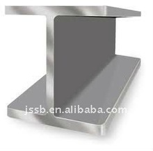 316L stainless steel H beam , steel H bar , stainless steel I beam