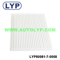 Air Filter used for HYUNDAI TUCSUN 2.0 2.4, ACCENT, RIO,HYUNDAI IX35 2.4