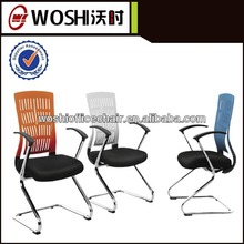 Guest chair for waiting room and conference