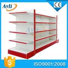 The supermarket goods shelf