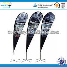 Economic High Quality Teardrop Banner Hardware
