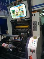 2015 China factory sale computer register automatic roll plastoc film bag Rotogravure Printing Machin