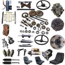 High quality cheap price Jinma tractors after market spare parts