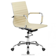 Mid Back Ribbed Management Office Chair/ Massage chair/ School furniture