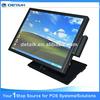 /p-detail/carcasa-de-metal-con-pantalla-t%C3%A1ctil-de-caja-registradora-en-todo-un-punto-de-venta-300003274681.html
