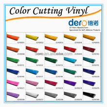 Dero 62 kinds color/ matte or glossy cutting vinyl