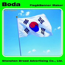 Excellent quality cheap polyester south korea flag