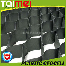High Strenth Grass Paver Geocell used in road construction made in TAIMEI