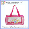 Summer Playful Fish Printed Transparent PVC Kids Children Duffel Bag / Beach Bag