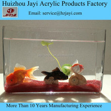 JYF-012factory custom acrylic fish tank aquarium for sale/aquarium fish for shop