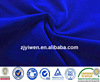 high quality flocking China knitted fabric manufacturer flocked fabric for garment/home textile